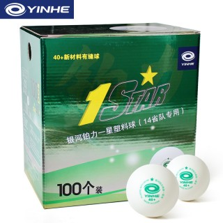Yinhe 1 Star Balls with seam (Box of 100)